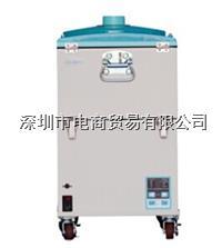 日本廠家出貨,SKV-250-AT-ACC,除臭集塵機,CHIKO智科