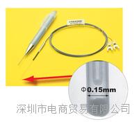岡崎OKAZAKI,微型加熱器,1根芯D,世界最細,DSWF0422