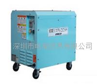 TEW-0402,噴霧機,大范圍降溫,ARIMITSU有光工業DSLY0505