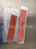 SAKAGUCHI坂口電熱,日本原裝進口,礙子M16,現貨