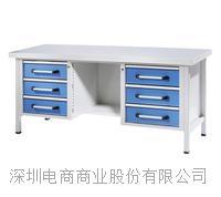 供應K+K皇加力鋼板工作臺/原裝進口/現貨銷售(海外直郵)