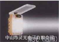 靈光XC3826-16WS便攜式移動照明 LED燈 工程燈 升降燈 應急燈