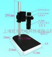 大变倍比迷你型视频显微镜,数码显微镜 ML-15-2