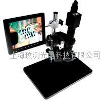 130万VGA高清视频数码显微镜 XDC-10A+液晶显示器+130万VGA工业相机+光源