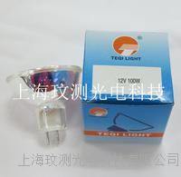 12V100W冷光源灯杯泡 卤素灯泡 仪器灯泡  12V100W