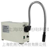LED35W單支硬管光纖冷光源 LED S2600E