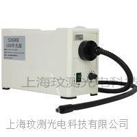 LED35W單支軟管光纖冷光源 LED S2600E