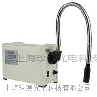 LED55W單支硬管光纖冷光源 LED S2700E