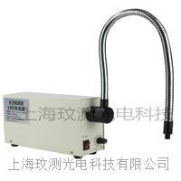 LED30W單支硬管光纖冷光源 LED S2600E