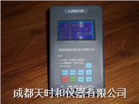 XJH5012E数字电平表 XJH5012E