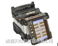 藤仓80S单芯光纤熔接机 FSM-80s