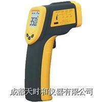 红外线测温仪 AR350