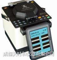 KL-260C 光纤熔接机 KL-260C