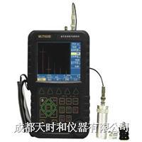 数字超声波探伤仪 MUT600B