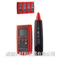UT681A多功能线缆测试仪 UT681A