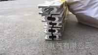 天车滑触线1250A集电器触靴 H型