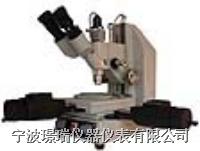 107JA 測量顯微鏡 107JA