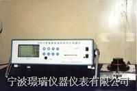 油封徑向力測定儀 HFM-3型