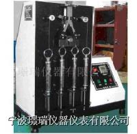 拉链疲劳试验机 JRL-001