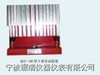 下垂度试验器 QSX-08