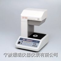 KJT-230(臺)近紅外水分測定儀 KJT-230(臺)近紅外水分測定儀