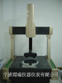 激光掃描測量機 LSS-600