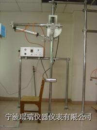 椅背扶手沖擊試驗機 YBFCS-2型