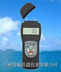 多功能水份儀 MC-7825P