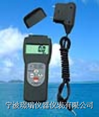 水份儀 MC-7825PS