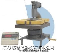 泡沫反復壓陷疲勞性能測定儀 PL-1