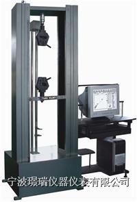 化纖材料拉力試驗機的專業制造商  TY8000系列