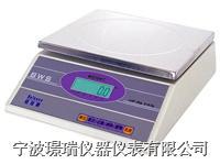 BWS系列電子計重秤 BWS系列