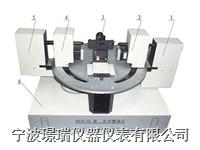SGC-2 自動橢圓偏振測厚儀 SGC-2