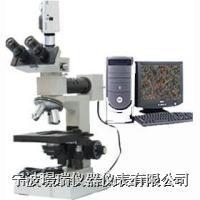 显微镜,金相显微镜,正置金相显微镜,三目金相显微镜,透反射金相显微镜 MMC-1