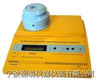石油产品低温特性测量仪OPLCM OPLCM