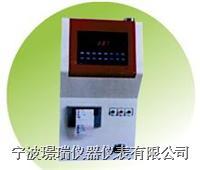 JKND-06凝点/倾点自动测定仪 JKND-06
