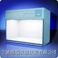 T60標準光源對色燈箱 T60