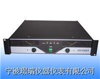 DF5883專業音頻功率放大器 DF5883