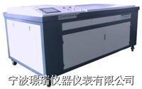 JR-ZW-2L紫外預處理試驗機  JR-ZW-2L