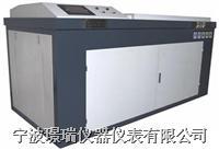 微機控制紫外預處理試驗機 007