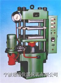 平板硫化機 JR-3012