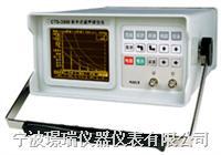 CTS-2200超聲探傷儀 CTS-2200