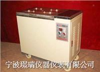 恒溫水槽 SYY-II型