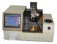 全自動閉口閃點測定儀 CJ-261D型
