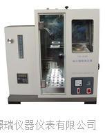 減壓餾程測定器 0165