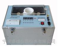 絕緣油介電強度測試儀  單杯