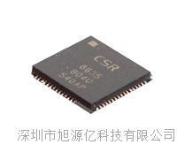 蓝牙IC CSR8635