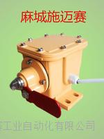 金屬材質|撕裂控制器S18-SMC-03 SBNSL-ZX90P