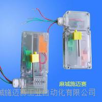 閥位反饋裝置GEMU-FW-1201-50SP安裝調試方便快捷 GEMU-FW-1230-25SP