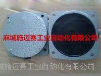 膜片式堵料開關GX-SS P/N 7-8156安裝維修方便 HQDM-RZIII/316/220VA